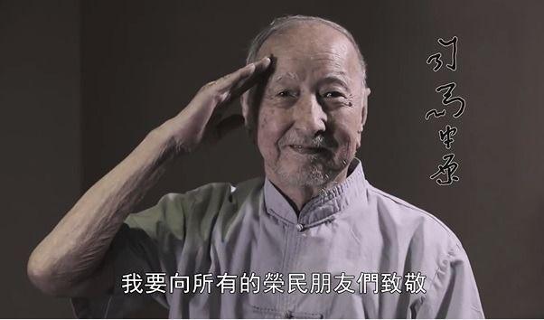 現在台灣年輕人讓他們心痛!昔日軍人奮戰為國捐軀,孫越痛批「現在年輕人太沒用、怕死」 (影片)