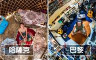 攝影師花6年時間走訪55國,拍下世界各地年輕人的日常房間照!(31張)