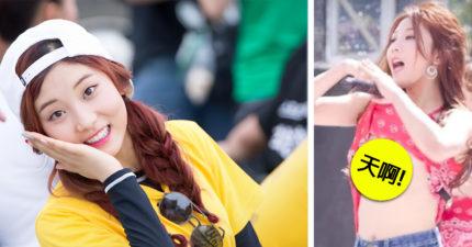 韓女團隊長表演太投入,手一往上撩「胸前」全部被看光光!露屁股蛋鎮定繼續跳...(影片)
