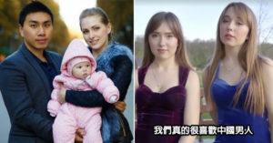 魯蛇有救了!中國魯蛇娶18歲烏克蘭正妹,辦「跨國聯誼」幫助阿宅找超正烏克蘭老婆!(影片)
