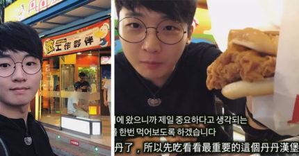 欧爸「第一次吃丹丹汉堡」爱到激推给南韩人!他:这简直是开插件!(影片)