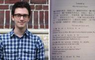 行走翻譯機!哈佛高材生「精通25種語言」唯一敗給「中文」!「學中文的教材」讓網友都跪了!