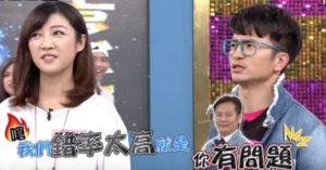 唐從聖《天才衝衝衝》「越界搶鏡」片段被挖出!網友:怪不得會讓徐乃麟發火!(影片)