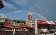 「天公作美」中華民國生日快樂!總統府出現美麗彩虹,雙十國慶增添美麗色彩!