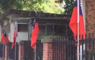 南海路上「滿滿中華民國國旗」,建中師生「自掏腰包」讓國旗海重現!