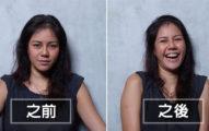他邀請20位女性拍「高潮前後比對」照,看到最真實的「容光煥發」! (13張)