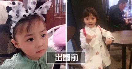 出國前把小天使般的女兒託給爸媽照顧 幾個月後「大轉變」...網友:阿嬤太過份了!