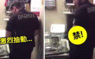 店員偷偷在廚房「高速上下抽動左手」女經理怒拿手機錄影,一轉身女經理就秒臉紅!(影片)