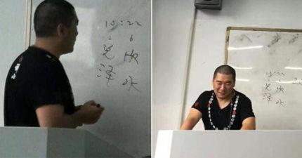 大學老師嫌點名太麻煩,怒用《周易》算出3名翹課學生!他:每個人都能學會