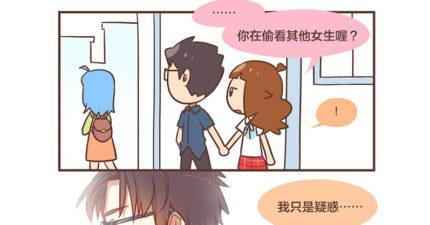 10句「閃到連墨鏡都阻擋不了」的情侶肉麻語錄,一句話讓妳成為少女漫畫女主角!