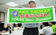 日議員來台開記者會力挺台灣正名:別用「中華台北」參加東京奧運,「中國隊應改叫中華北京」!