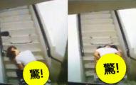 到那都是我的戰場!情侶樓梯間「雙腿大開前前後後」,路人一開門....(影片)