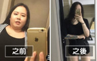 84KG韓妞受夠當肉妹「6個月狂減30KG」!公布「3大混合飲食法」教你吃飽又享瘦!