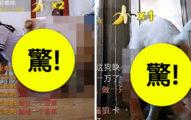 強國主播無極限!為討土豪「斗內大禮」,直播「脫褲翹屁股」人狗交!(影片)