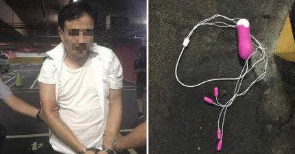 女子被網友騙「每月12萬包養」,遭拍裸照威脅「拿跳蛋肛.交硬上」!
