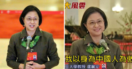 中共19大代表唯一台灣人!「高雄出身女代表」國台語雙聲道:「愛台灣,也愛祖國大陸。」(致詞影片)