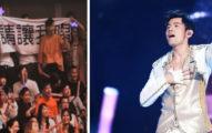 地表最強歌迷!女粉絲高舉「請讓我唱!」被Cue,一開口周杰倫傻了 (影片)