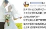 婚禮前5天一場車禍「婚紗成壽衣」,相愛13年未婚夫悲慟「最後只有一方戴上戒子」
