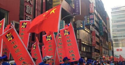 改時區還不夠!網友連署「禁止五星旗在台公開懸掛」快要通過了!