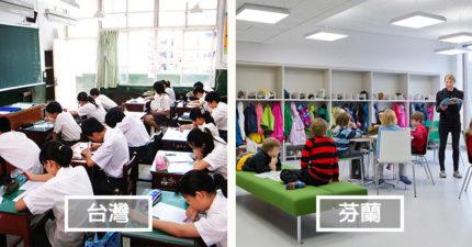 14個會讓你超想把小孩送去「芬蘭」念書的原因!作業很少、幾乎也沒有考試...台灣教改都追不上!