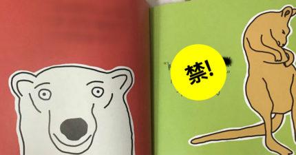 阿嬤買「可愛動物故事書」給6歲孫子,結果打開一看裡面內容根本「兒童不宜」!
