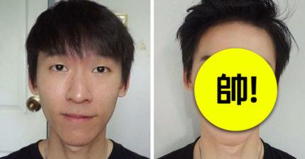 「路人系魯蛇」化妝10分鐘翻身成「韓流帥炸花美男」!「比女生版還猛」可以直接出道了!(影片)