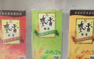 喝了30年第一次發現「麥香」包裝上有超猛的梗!網友:看到再也回不去了!
