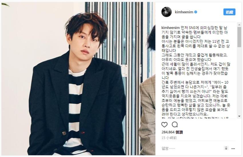 「沒臉見成員和粉絲!」金希澈沉痛表示「無法正常參與SJ回歸活動」,一直以來都在忍耐...