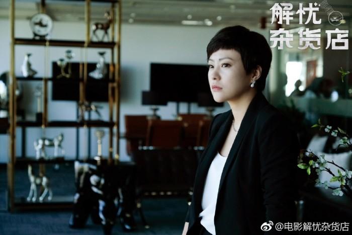 中國版《解憂雜貨店》劇照曝光!迪麗熱巴剪「超帥紫色激短髮」連女粉都戀愛了!