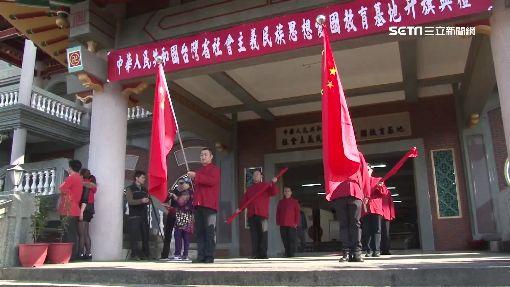 網友提案「台灣禁止出現五星旗」附議通過,陸客玻璃心碎嗆「不來台」酸不民主!