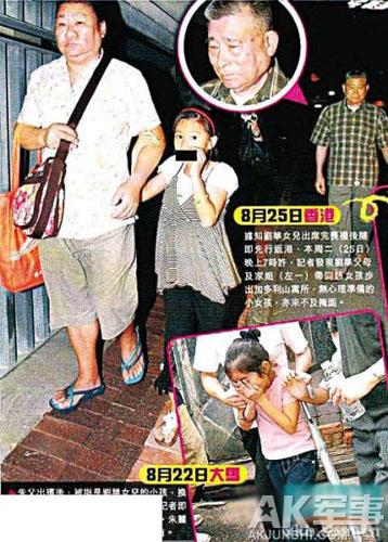 5歲女兒萌照曝光「超像他」!天王劉德華背後「藏鏡妻子」朱麗倩其實大有來頭身世遭起底
