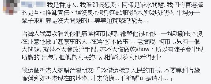 喝了70年鉛水,鉛水管「走入歷史」柯P效率驚人,香港網友:想哭!