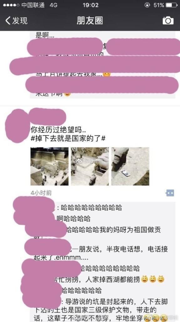 真正的絕望!他手機掉兵馬俑「只能淚別」 網友:你如果掉另一款手機就能拿回來了!