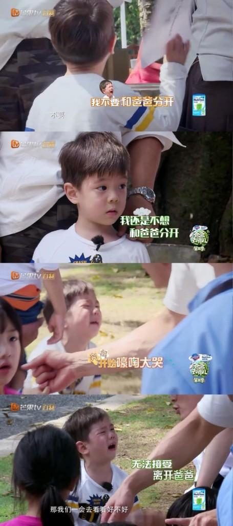 嗯哼每次離開爸爸都「突然爆哭」!原因杜江心疼解密...為讓兒子康復狠心這樣做!