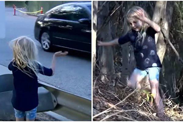媽媽不小心睡著讓車子「墜下山崖」昏死,5歲女孩潛力激發救了全家人得「英雄勳章」!