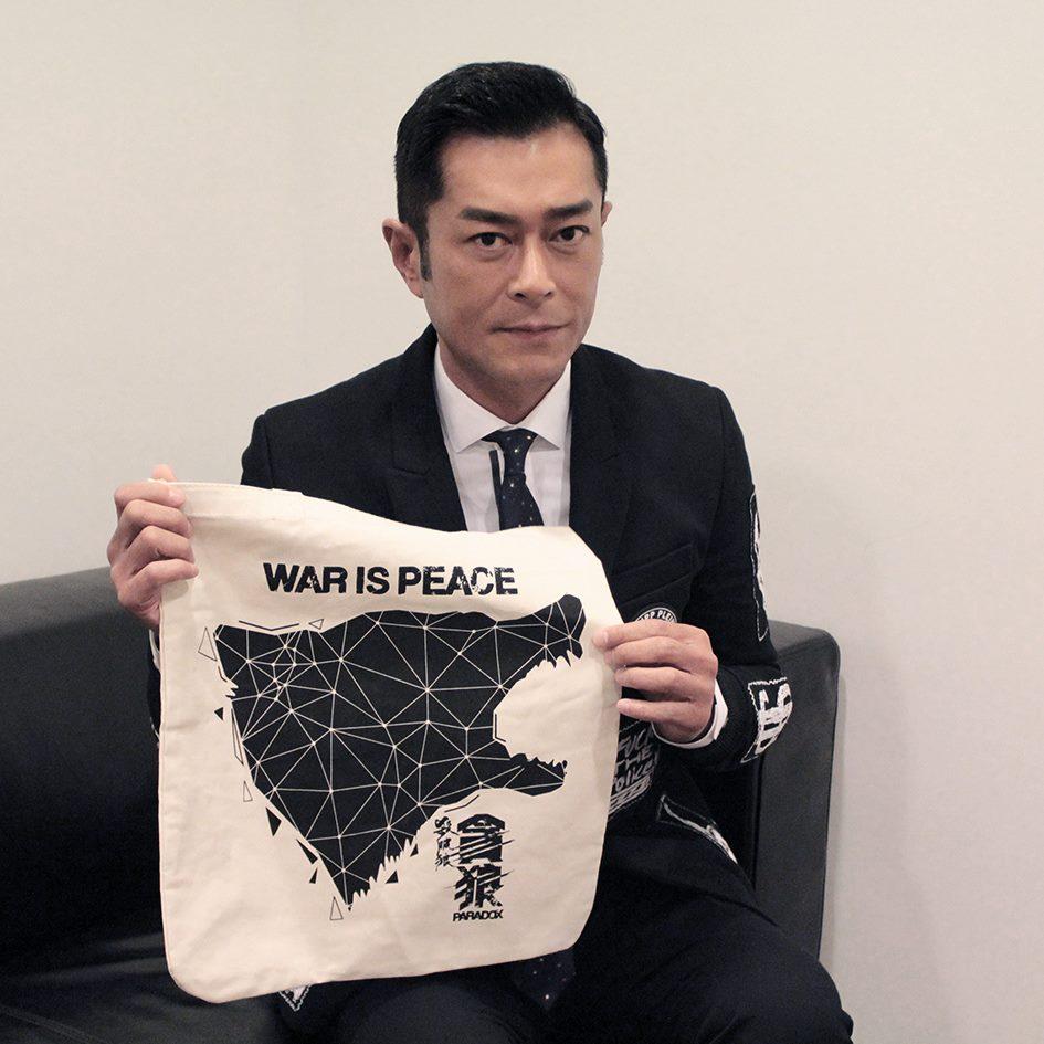古天樂還在用「滑蓋智障型手機」被恥笑,但中國卻有97間小學卻是他蓋的!