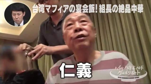 节目直击台湾黑道聚餐!记者不要命大胆地问张忠信:「请问您有杀过人吗?」现场静默2秒… -2852121