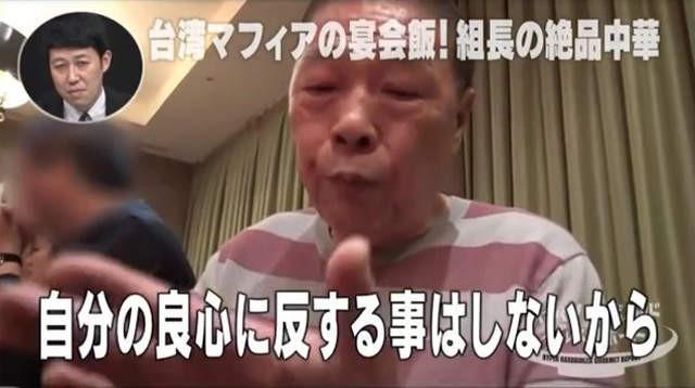 节目直击台湾黑道聚餐!记者不要命大胆地问张忠信:「请问您有杀过人吗?」现场静默2秒… -2852122
