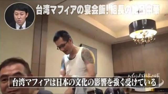 节目直击台湾黑道聚餐!记者不要命大胆地问张忠信:「请问您有杀过人吗?」现场静默2秒… -2852127