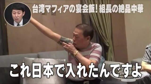 节目直击台湾黑道聚餐!记者不要命大胆地问张忠信:「请问您有杀过人吗?」现场静默2秒… -2852129
