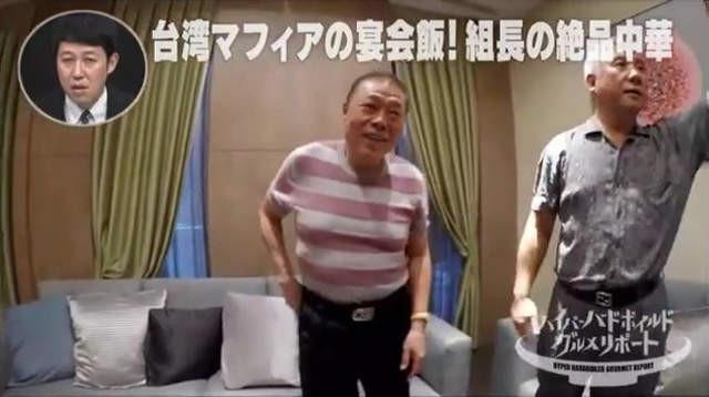 节目直击台湾黑道聚餐!记者不要命大胆地问张忠信:「请问您有杀过人吗?」现场静默2秒… -2852133
