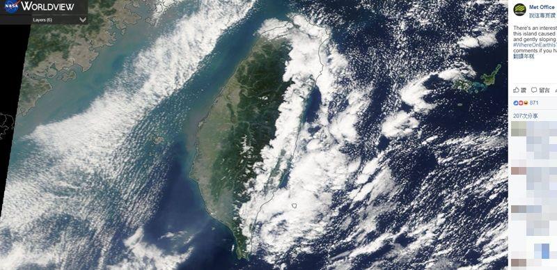 熟悉衛星雲圖照登上「英國氣象局」臉書,「護國神山擋住外敵」網友用國旗灌爆:這是我的家鄉台灣!