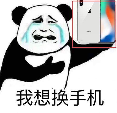 「買iPhone+上網」是基本配備,沒錢也得裝B...17歲建教生嘆:全班都有壓力好大!