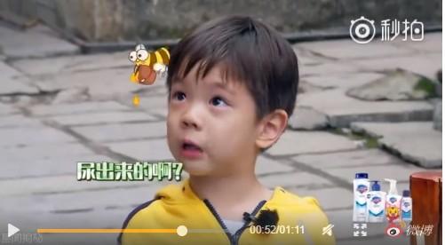 嗯哼大王霸氣對話,他認為「蜂蜜的來源」讓全場笑翻!