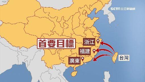 兩岸開打台灣有勝算?軍事專家:飛彈首要炸「這3個省市」大幅提高勝算