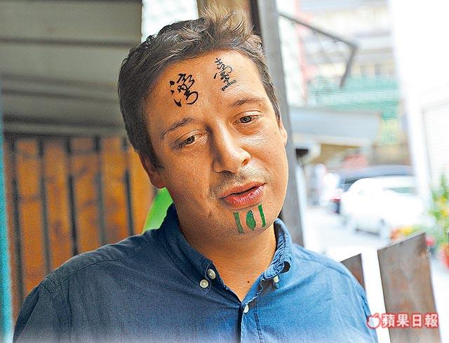 額頭+下巴刺青「臺灣」老外害刺青師父被酸民罵,遭起底曾為了一包番茄醬「丟自製汽油彈」縱火!
