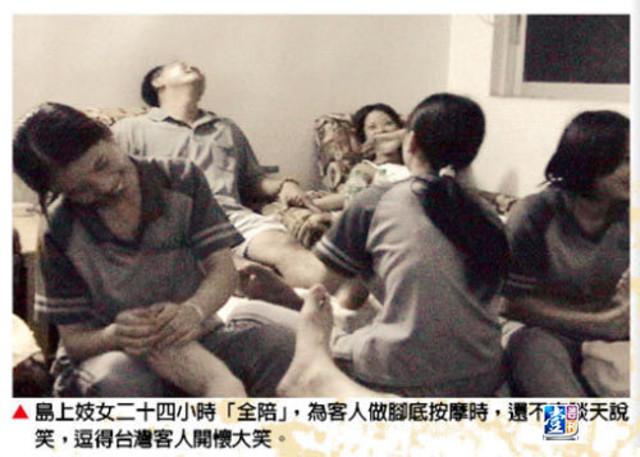 荒淫進擊的下川島!台灣老男人「回春地」,2000大陸妹「裸泳+冰火5重天」淫亂無恥度!