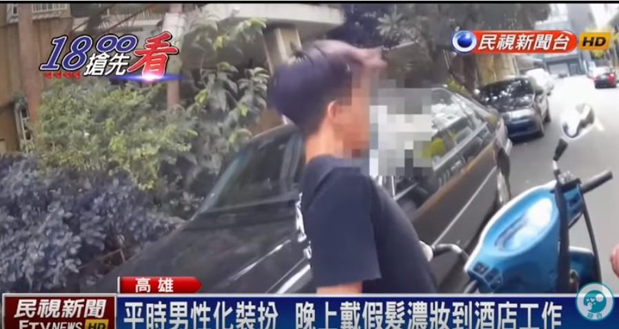 酒店「艷辣女公關」遭通緝,白天化身「挑染帥T」把盤查員警嚇壞!