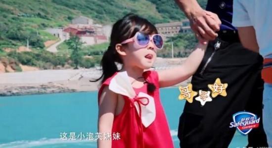 小泡芙也Bye Bye~「肌肉老爸」劉畊宏擔心成國民岳父...「絕不讓她進演藝圈」!