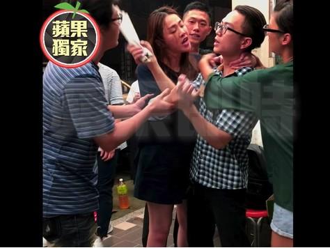 李婉鈺喝嗨甩人巴掌喊「X!我是議員」,澄清「主任」真面目 (影片暴力)